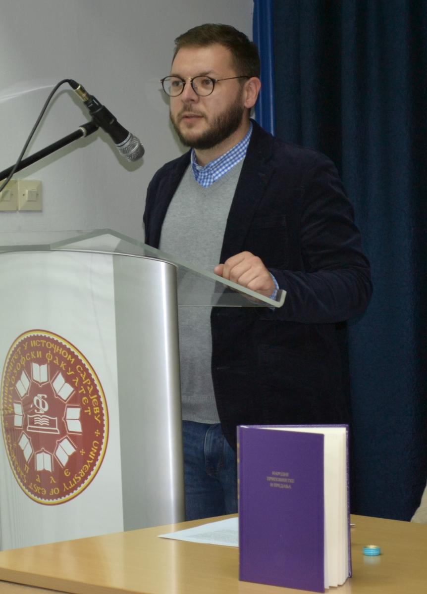 Данијел Дојчиновић